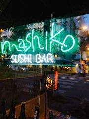 Mashiko, home of Art Walk Happy Hour specials!